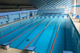 Zielona Góra Atrakcja Basen Pływalnia sportowa